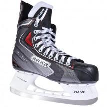 Łyżwy hokejowe Vapor X 40