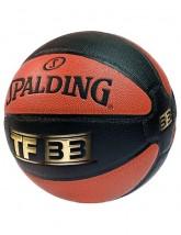 PIŁKA KOSZYKOWA SPALDING TF33 LEGACY FIBA
