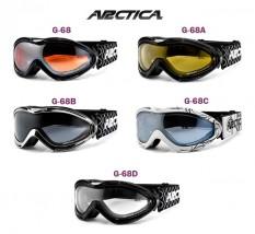 ARCTICA - gogle narciarskie - wiele modeli