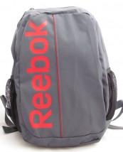 Plecaki Reebook