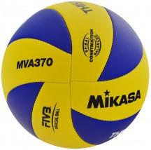 Piłka do siatkówki MIKASA MVA 370 MIKASA MVA 370